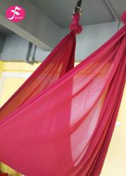 低弹力吊床 锦纶高支纱织造  酒红色