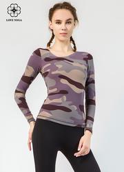 【Y800】塑形弹力圆领舒适速干简洁大方竞技宝官网测速长袖上衣 深迷彩印花