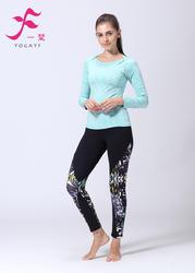一梵秋冬新品 清爽棉 J887套装 瑜伽服