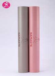 高颜值Namaste天然橡胶垫全新质感干湿防滑