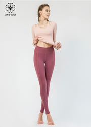 【K954】新款简洁线条长裤 拉长腿部 红棕色