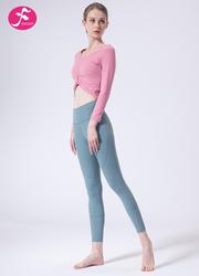 【J1144】一梵秋冬新款小腰精氣質收褶露臍瑜伽套裝