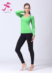 一梵秋冬新品  清爽棉  J879套装 瑜伽服 绿色