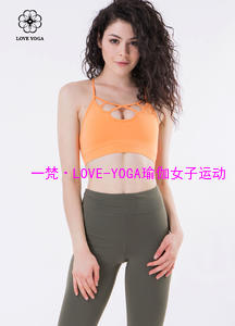 美腻莲花吸睛性感吊带Bra—橙黄款(Y527)