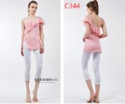 Parana瑜伽上衣 C344