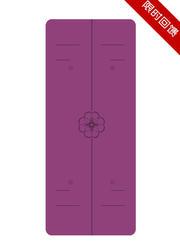 正位线天然橡胶PU垫 0.25cm    紫色