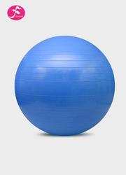 一梵瑜伽塑身球磨砂表皮 健身球 蓝色
