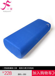 方形抱枕(高弹力海绵)多色可选   63*25*15CM