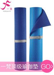 PVC双色瑜伽垫 173*61*0.6CM