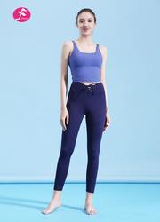 【J1170】一梵夏款新款露背時尚背心套裝