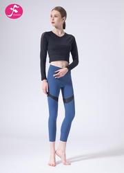 【J1151】一梵秋冬新款专业性感小腰精跑步健身运动竞技宝测速网