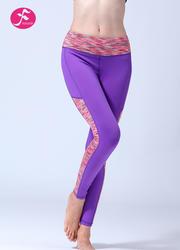 一梵单件瑜伽裤SJ872