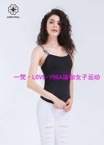 活力亲肤抹胸字母吊带上衣—黑色款(Y589)