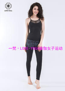 酷感有型亲肤透气假两件瑜伽裤—蓝黑迷彩款(K881)
