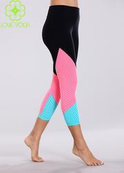 特价     瑜伽裤    K808S/M/L现货