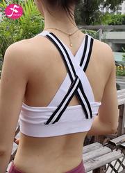 一梵運動內衣P款交叉美背文胸 白色