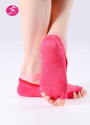 一梵專業防滑綁帶瑜伽襪子    兩色可選