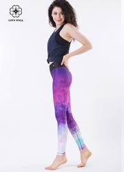 高腰高挑长腿天后—柔魅紫彩款(H5224)