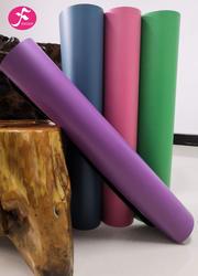 【特价】天然橡胶瑜伽垫185x68x0.5cm 微瑕疵不影响使用多色可选