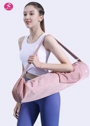 一梵雅粉The Yoga Bag瑜伽墊收納包