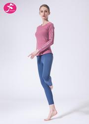 【J1138】秋冬新款經典圓領活力健身運動套裝