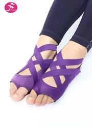 一梵防滑瑜伽鞋 魅紫
