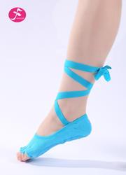 一梵防滑(系带)瑜伽袜 天蓝色