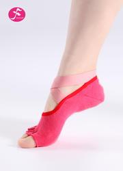 一梵专业防滑绑带瑜伽袜子      玫红色