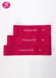 臀帶健身拉伸阻力帶深蹲翹臀力量訓練瑜珈