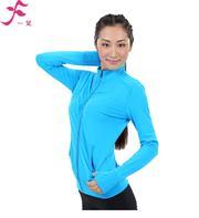 一梵瑜伽上衣  W256蓝色