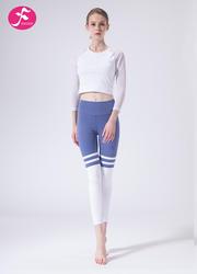 【J1152】一梵秋冬新款小腰精轻运动时尚网纱拼接套装