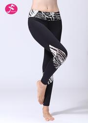 一梵单件瑜伽裤 SJ875