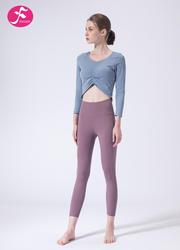 【J1145】一梵秋冬新款小腰精氣質收褶露臍瑜伽套裝
