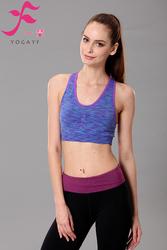 一梵運動內衣 I款紫色